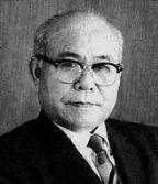 琉球政府行政主席・屋良朝苗氏.jpg